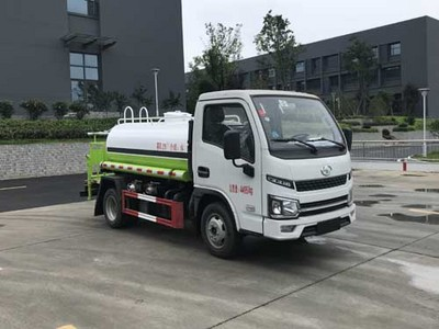 CLW5040GSS6ZS灑水車