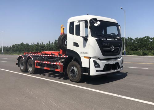 HLQ5250ZXXD6车厢可卸式垃圾车