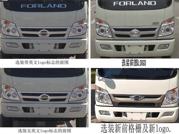 336批次北汽福田高空作业车图片
