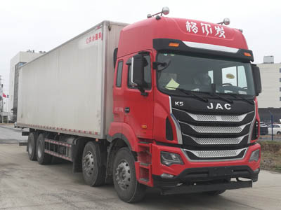 HFC5311XLCP1K5H45S冷藏车