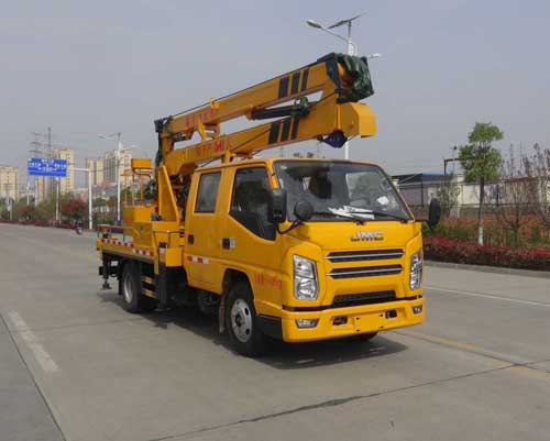 华通牌高空作业车(HCQ5041JGKJX6)作业范围有哪些?曲臂自行高空作业车图片