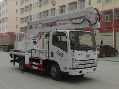 解放14米高空作业车