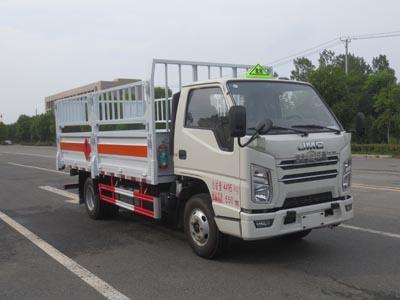 JDF5040TQPJ6气瓶运输车