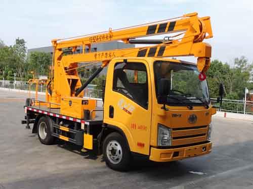 华通牌高空作业车(HCQ5043JGKCA6)厂家盛夏大促销,直降0.2万!高空作业车28米图片