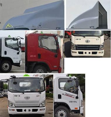 JDF5120XRQC6易燃气体厢式运输车