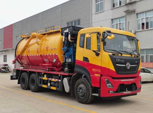RLQ5250GQWD6清洗吸污車