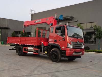 重汽王牌6.3吨随车起重运输车