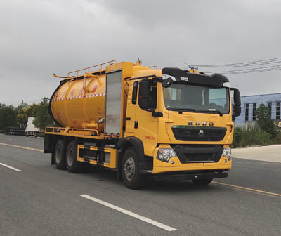 CL5251GQW6CC清洗吸污車
