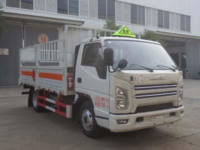 JDF5041TQPJ6气瓶运输车