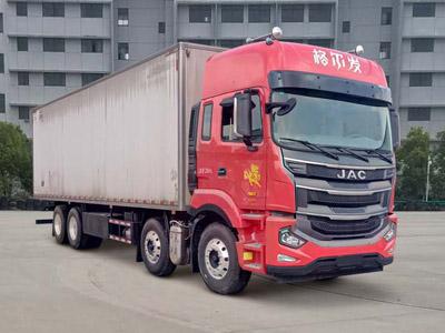 HFC5322XLCP1K6H43S冷藏车