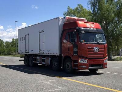 CA5320XLCP66K24L7T4E6冷藏车
