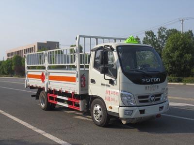 JDF5041TQPB6气瓶运输车