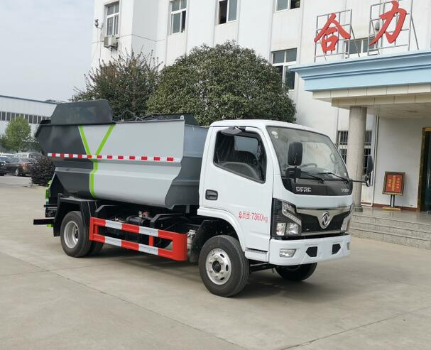 HLQ5072ZZZE6自装卸式垃圾车