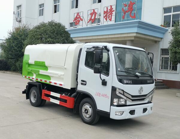 HLQ5041ZLJE6自卸式垃圾车