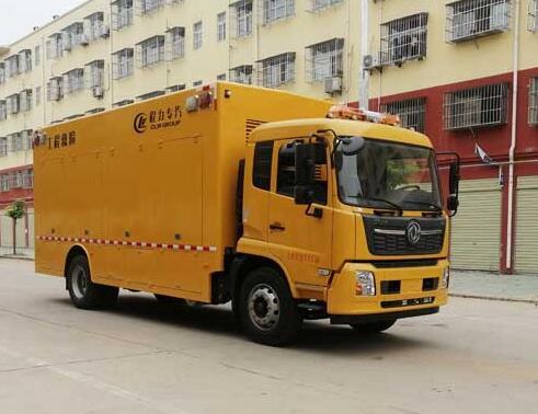 CLW5180XXH6救险车