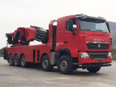 CLW5536JQZZ6汽车起重机