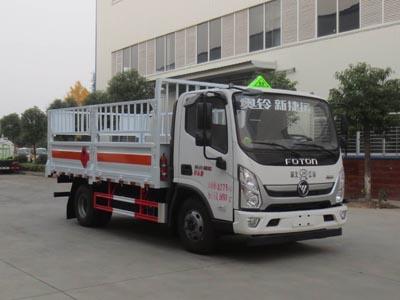 JDF5080TQPB6气瓶运输车