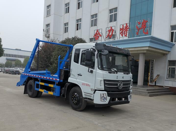 HLQ5160ZBS6摆臂式垃圾车