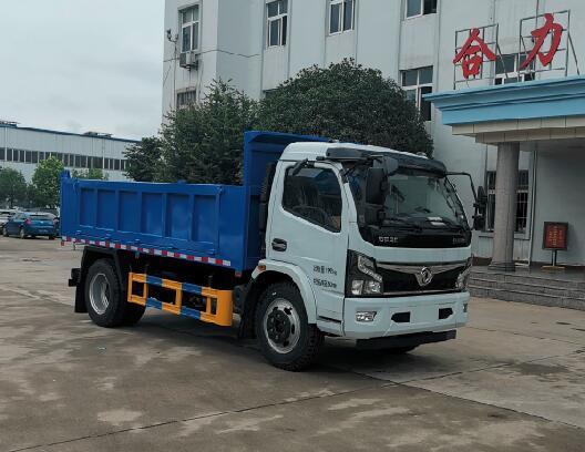 HLQ5120ZLJE6自卸式垃圾车