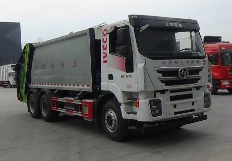 CLW5251ZYS6WL压缩式垃圾车