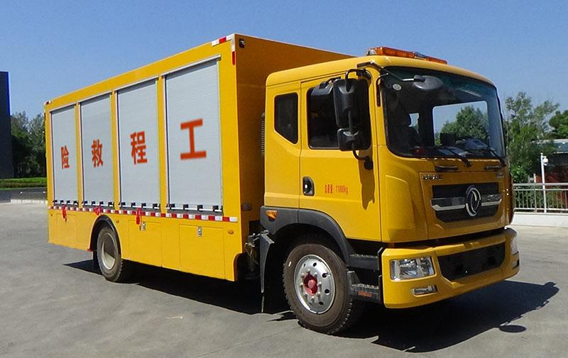 CL5110XXH6ZQ救险车