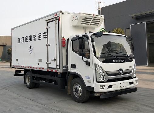 福田歐馬可醫療廢物轉運車