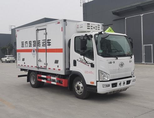 CLW5049XYYC6醫療廢物轉運車