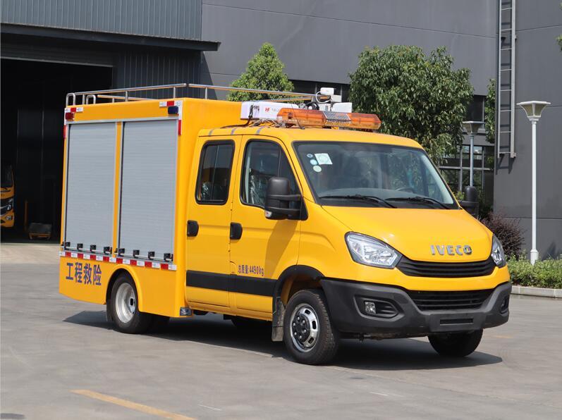 依維柯應急搶險救援車