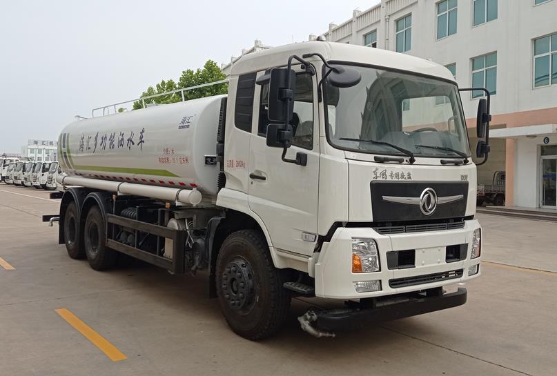 海汇牌东风国六16吨洒水车