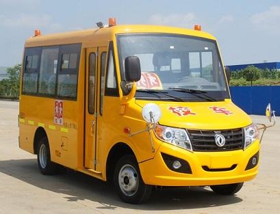 幼儿专用校车减震器保养方法专用校车的使用图片
