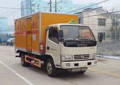 哪里的防爆车最权威?安徽爆破器材运输车图片